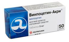 Винпоцетин Акри