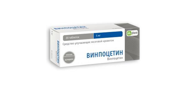Винпоцетин: инструкция по применению и отзывы