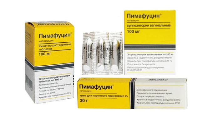 Пимафуцин свечи, таблетки, крем: инструкция по применению, цена