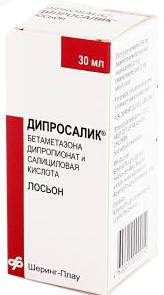 Лосьон Дипросалик от псориаза