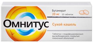 Отхаркивающие таблетки Омнитус