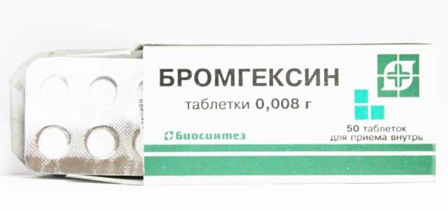 Отзывы: таблетки от кашля