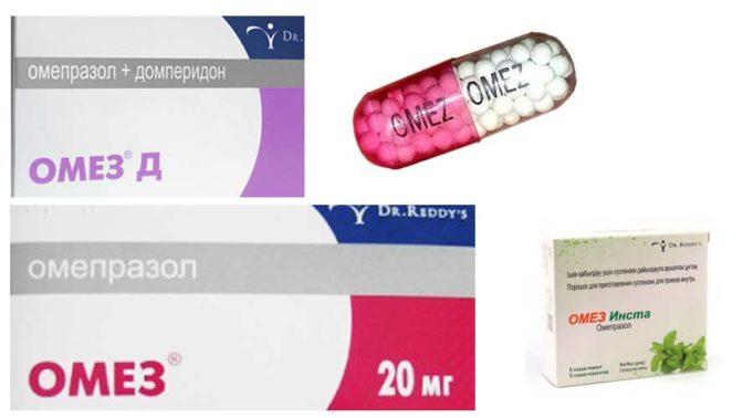 Таблетки Омез Д, капсулы