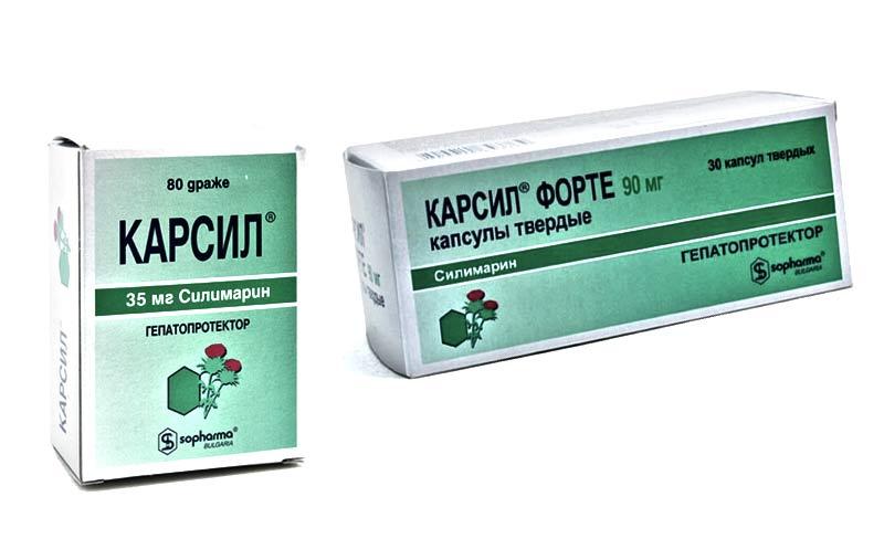 Карсил цена от 350 руб, Карсил купить в Москве, инструкция по применению, аналоги, отзывы