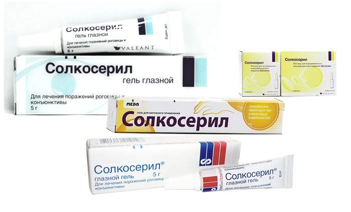 Солкосерил мазь цена в Томске от 429 руб., купить Солкосерил мазь, отзывы и инструкция по применению