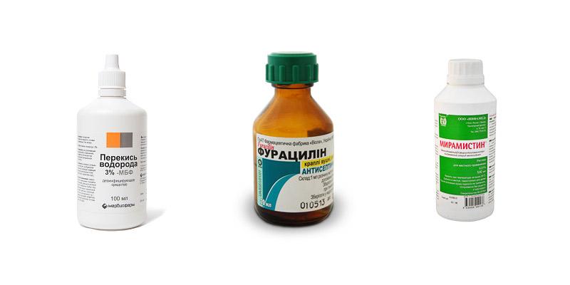 Аналоги хлоргексидина