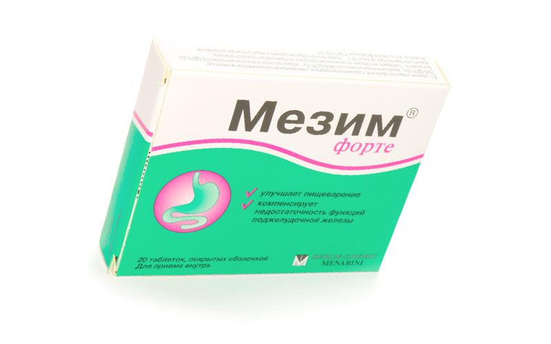 Мезим форте 10000 цена от 151 руб, Мезим форте 10000 купить в Москве, инструкция по применению, аналоги, отзывы