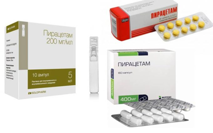 пирацетам таблетки инструкция по применению отзывы
