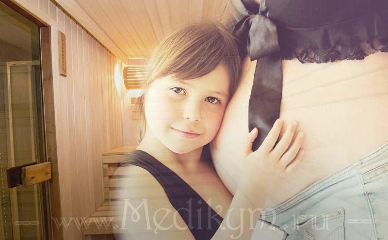 Баня при беременности
