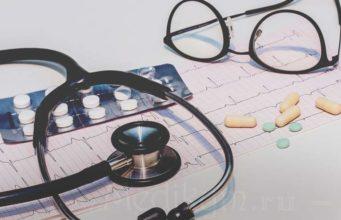 Снижение пульса, препараты, таблетки от тахикардии